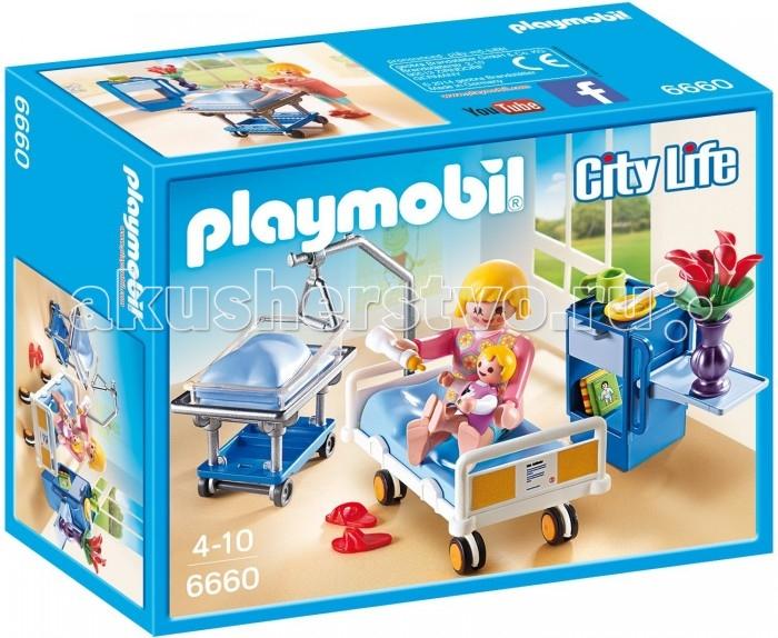 Конструкторы Playmobil Детская клиника: Комната матери и ребенка playmobil игровой набор кукольный дом детская комната для 2 детей