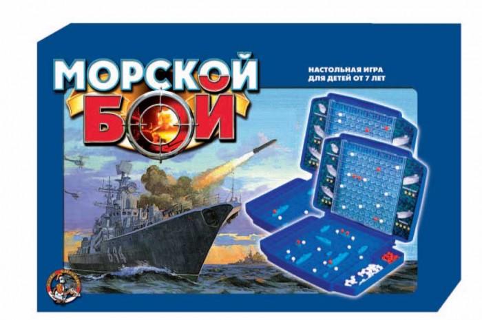 Настольные игры Десятое королевство Настольная игра Морской бой 2 комплекта игрушка морской бой киев купить