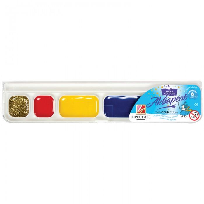 Краски Луч Акварель Престиж 6 цветов с золотом без кисти краски гамма пчелка 24 цвета акварель медовая без кисти пластиковая упаковка