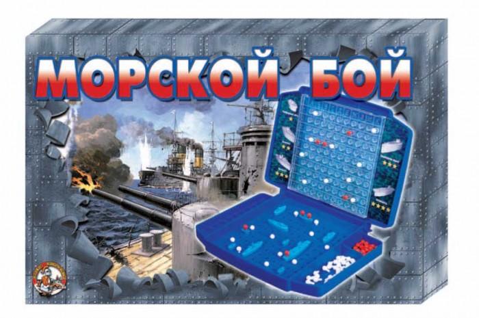 Настольные игры Десятое королевство Настольная игра Морской бой (ретро) игрушка морской бой киев купить