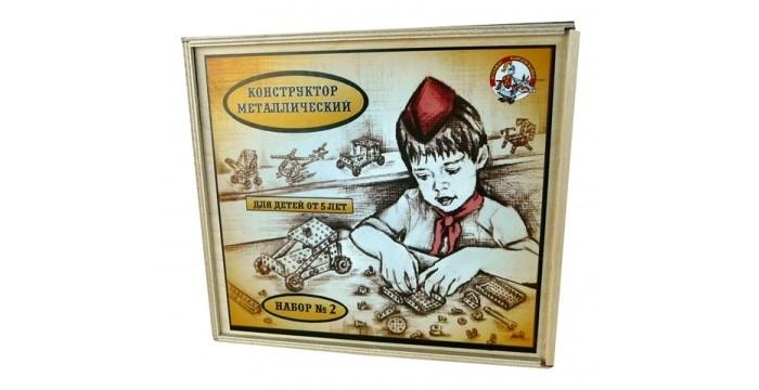 Сборные модели Десятое королевство для уроков труда металлический №2 игрушка конструктор металлический школьный 3 для уроков труда