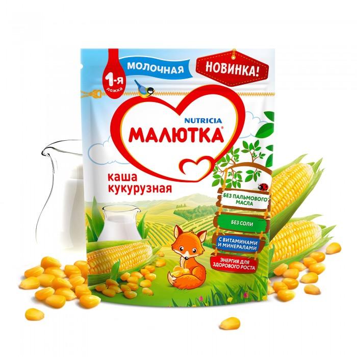 Каши Малютка Молочная Кукурузная каша с 5 мес. 220 г