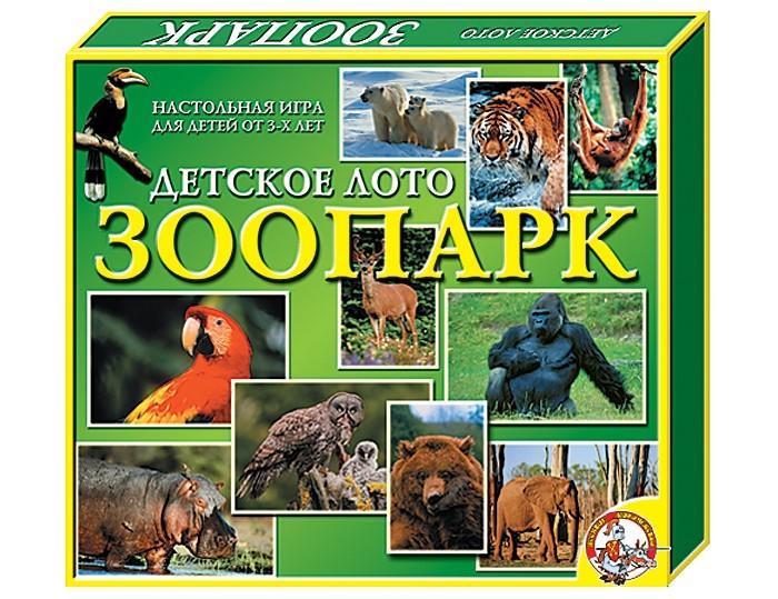 Настольные игры Десятое королевство Лото детское Зоопарк