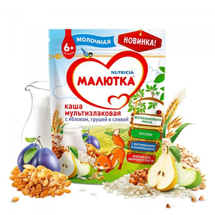 Каши Малютка Молочная Мультизлаковая каша с фруктами с 6 мес. 220 г