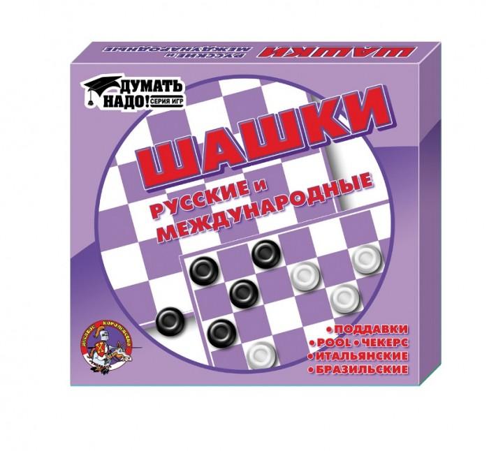 Настольные игры Десятое королевство Шашки десятое королевство шашки русские и международные 00105