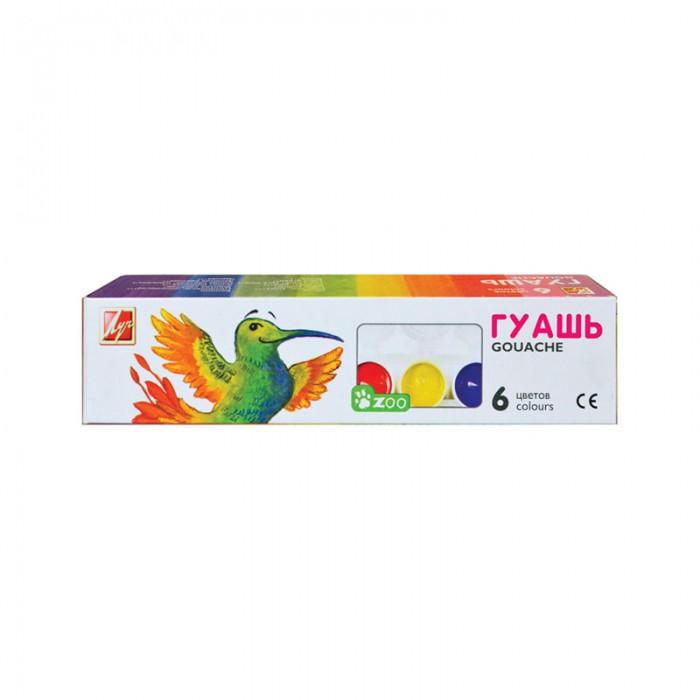 Краски Луч Гуашь ZOO Мини 6 цветов 15мл блок-тара маленькая бутылочка тара оптом