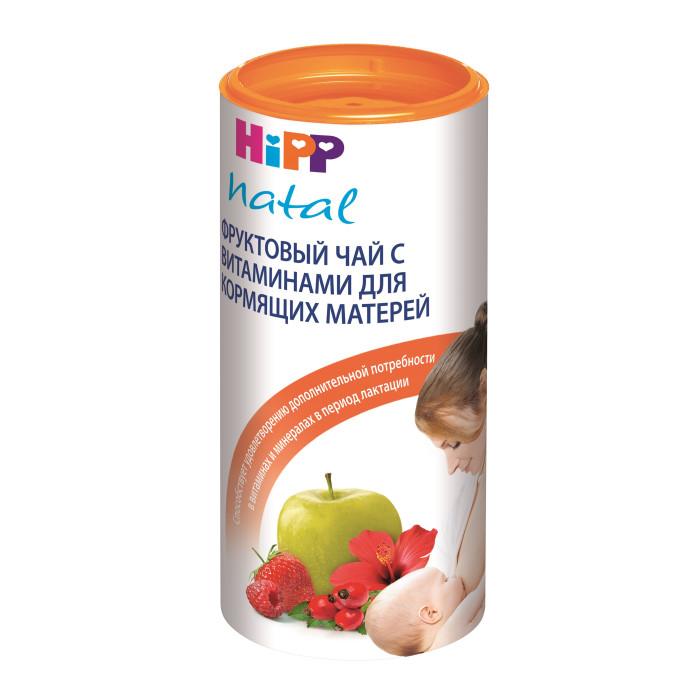 Чай Hipp Фруктовый чай с витаминами для кормящих мам 200 г товары для мам