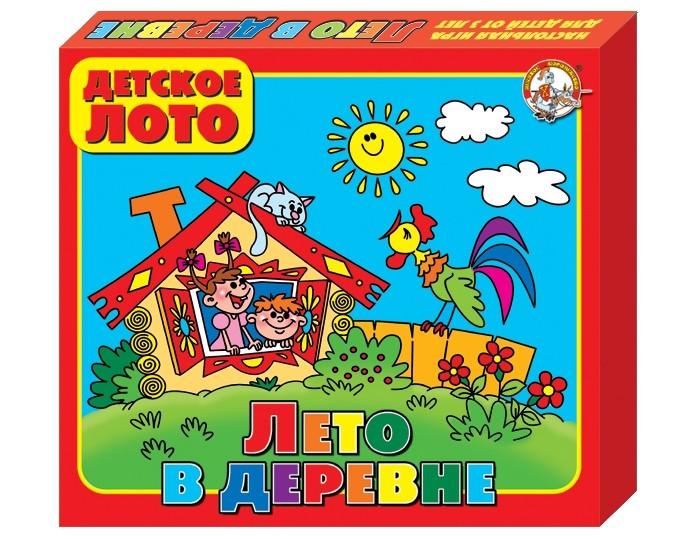Настольные игры Десятое королевство Лото детское Лето в деревне зина cурова лето в деревне