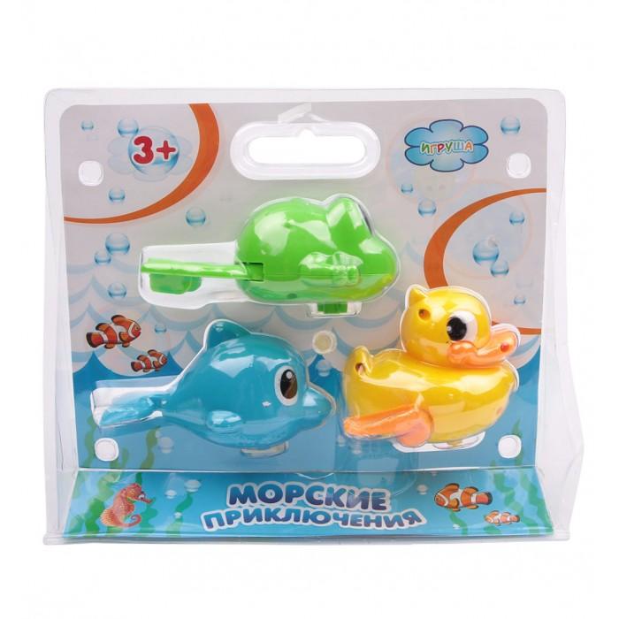 Игрушки для ванны Игруша Набор заводных игрушек для ванны I7224 вулли набор игрушек для ванны