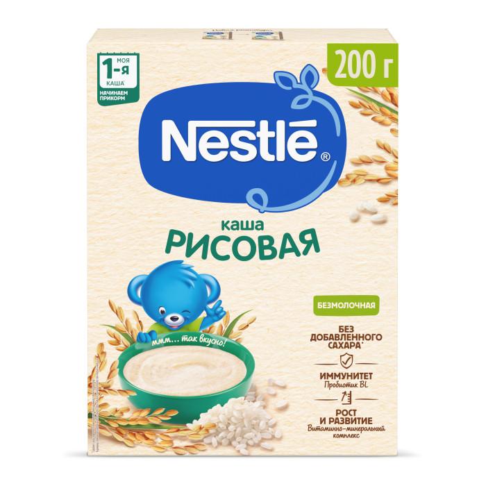 Каши Nestle Безмолочная Рисовая каша гипоаллергенная с бифидобактериями с витаминами и минералами 4 мес. 200 г желтый полосатик сушеный каждый день 40г