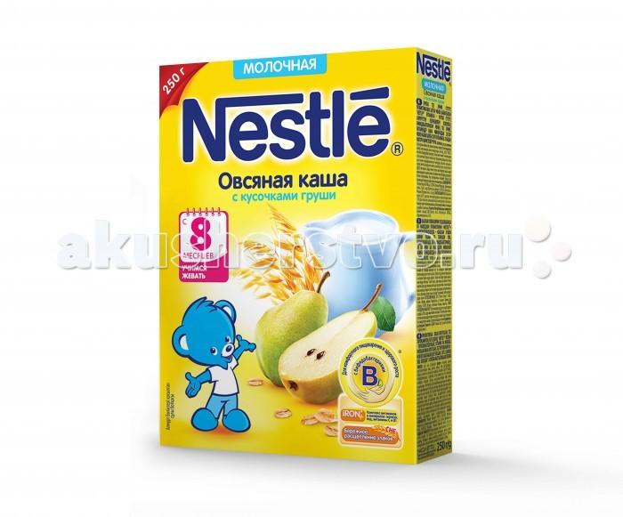 Каши Nestle Молочная Овсяная каша с грушей с 8 мес. 250 г каши nestle молочная рисовая каша с морковью и абрикосом с 5 мес 250 г