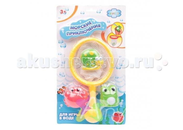 Игрушки для ванны Игруша Набор для купания I1208 игрушки для ванны игруша набор для ванны уточки