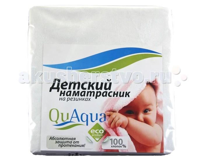 Наматрасники Qu Aqua Непромокаемый наматрасник натяжной (микрофибра) 120x60