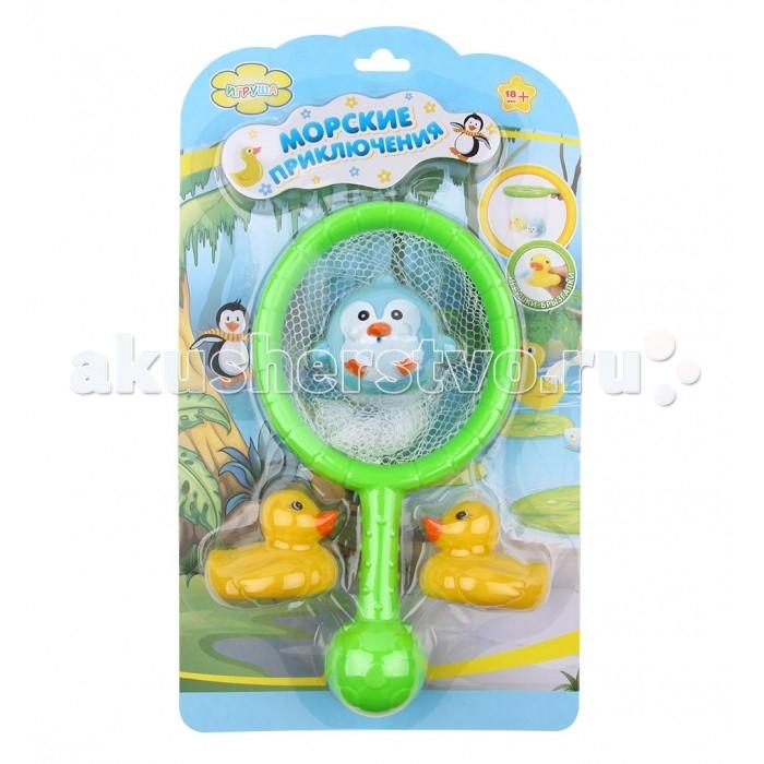 Игрушки для ванны Игруша Набор для купания I-1501 игрушки для ванны игруша набор для ванны уточки