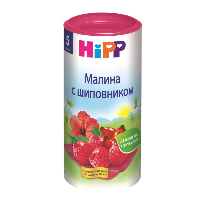 Чай Hipp Детский чай Малина с шиповником с 6 мес. 200 г чудо зернышко рис длиннозерный 1 сорт 800 г