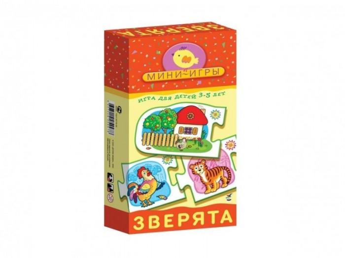 Игры для малышей Дрофа Настольная игра Зверята серия Мои игры недорого