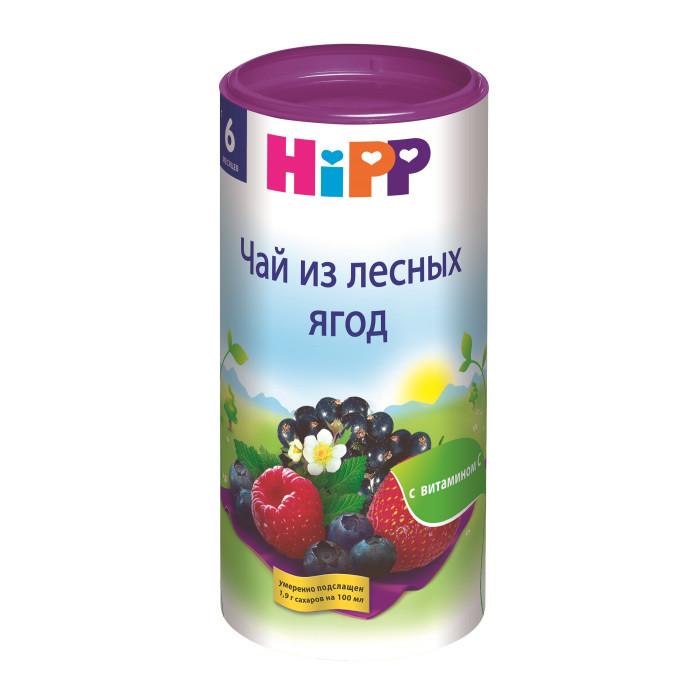Чай Hipp Детский чай Лесные ягоды с 6 мес. 200 г коробка для чехлов printio орхидея для телефона