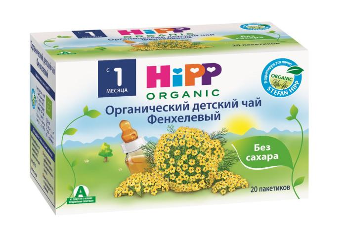 Чай Hipp Детский чай Фенхель с рождения 30 г х 20 пак. чай bebivita чай травяной детский тмин ромашка мелисса с 4 мес 1 г х 20 пак