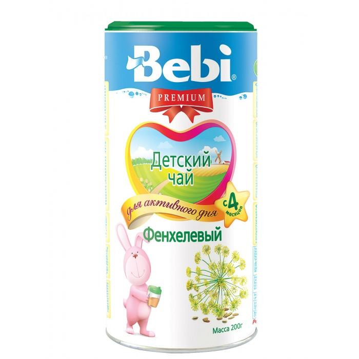 Чай Bebi Детский чай Premium фенхелевый с 4 мес. 200 г каша bebi premium злаки с малиной и вишней для активного дня с 6 мес 200 гр мол
