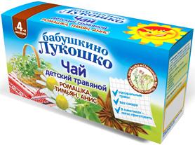 Чай Бабушкино лукошко Детский чай Ромашка, тимьян, анис с 4 мес.1 г х 20 пак. чай бабушкино лукошко чай для кормящих мам анис фенхель крапива тмин мелисса клевер 1 г х 20 пак