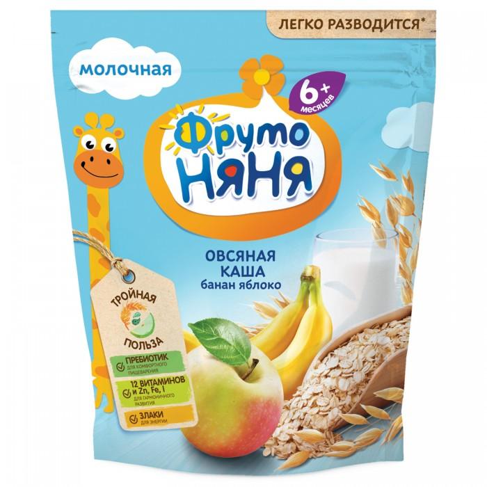 Каши ФрутоНяня Молочная Овсяная каша с бананами, яблоками 200 г беллакт каша молочная овсяная 200 г