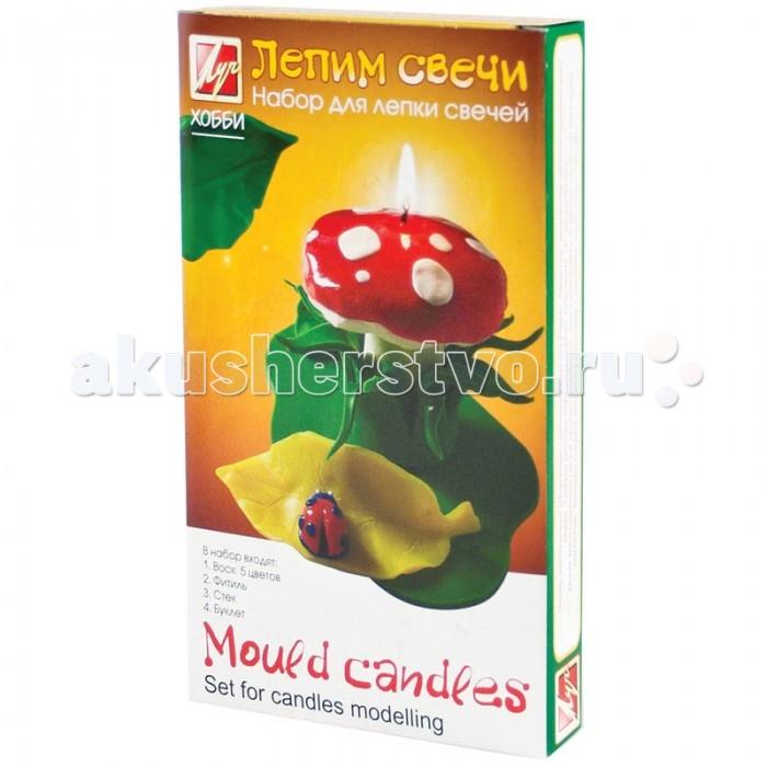 Всё для лепки Луч Набор для лепки свечей Лепим свечи масса для лепки candy clay набор круассан