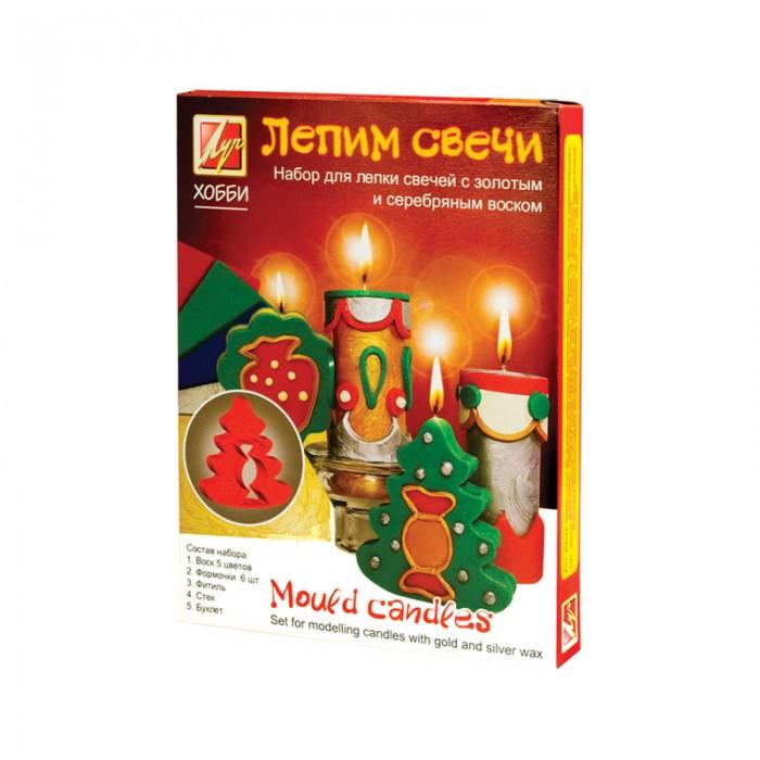 Наборы для мыловарения Луч Набор для лепки свечей Лепим свечи с золотым и серебряным воском