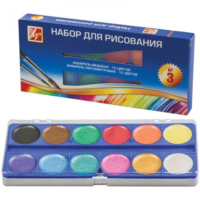 Краски Луч Набор для рисования №3 луч набор для изготовление мыла цветы