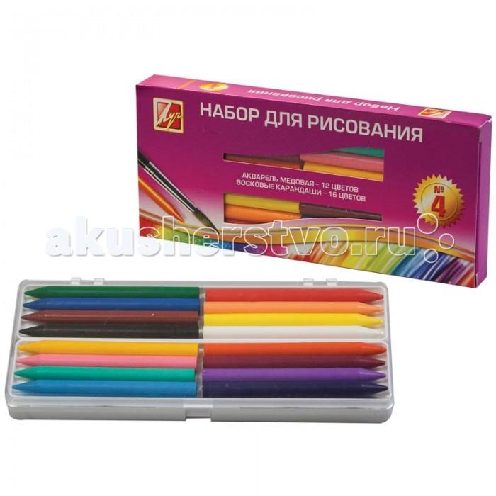 Краски Луч Набор для рисования №4 луч набор для изготовление мыла машины
