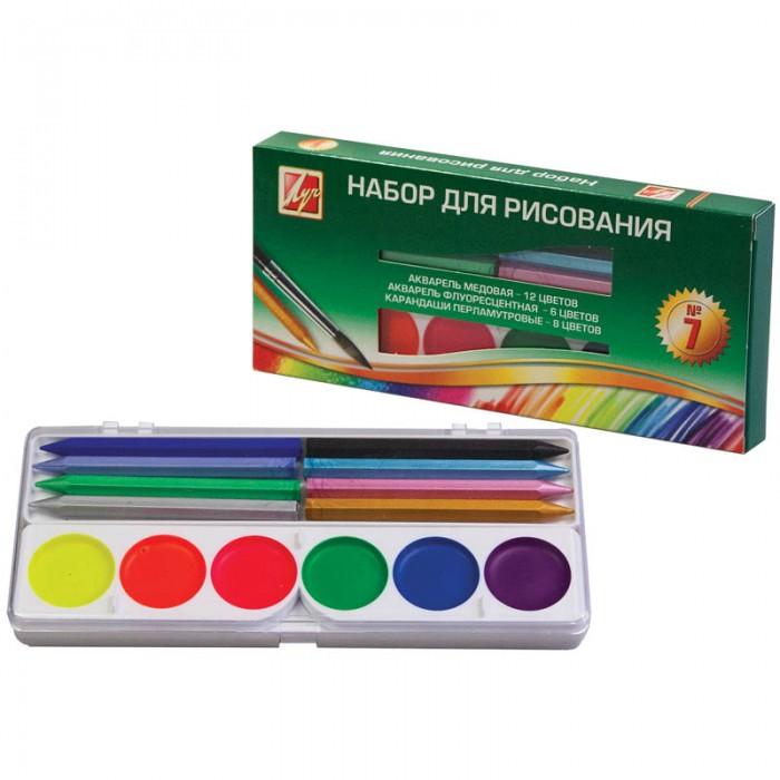 Краски Луч Набор для рисования №7 луч набор для изготовление мыла цветы