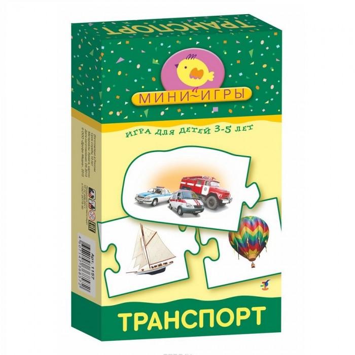 Игры для малышей Дрофа Настольная игра Транспорт серия Мои игры недорого