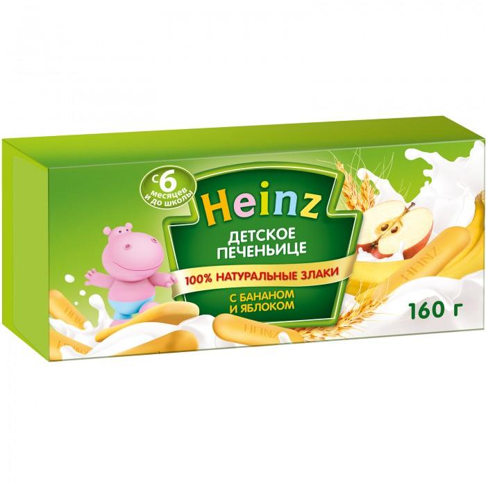 Печенье Heinz Детское печенье Банан, яблоко с 6 мес. 160 г heinz нежная грушка пюре с 4 мес