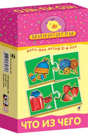 Игры для малышей Дрофа Настольная игра Что из чего серия Мои игры недорого