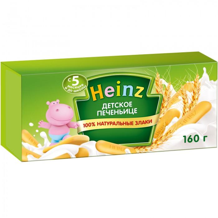 Печенье Heinz Детское печенье с 5 мес. 160 г