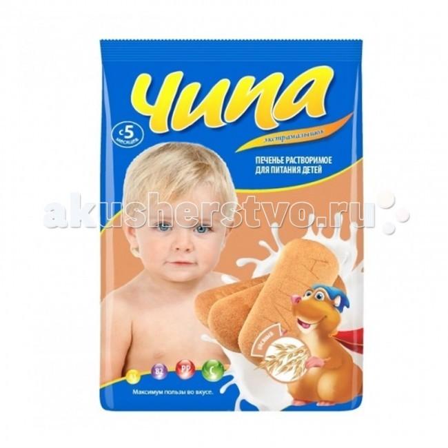 Печенье Чипа Экстра Малышок Детское овсяное печенье с 5 мес. 180 г мука пшеничная мелькомбинат 3 экстра в с 1кг