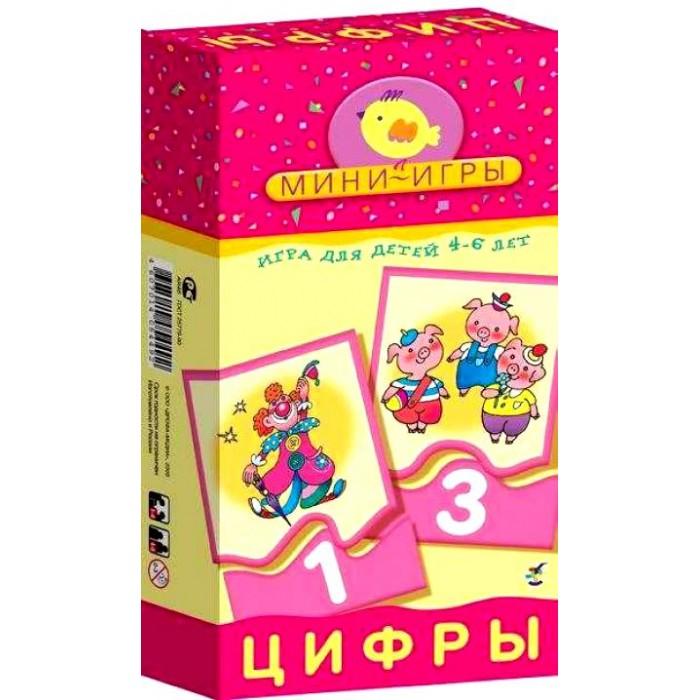 Игры для малышей Дрофа Настольная игра Цифры серия Мои игры недорого