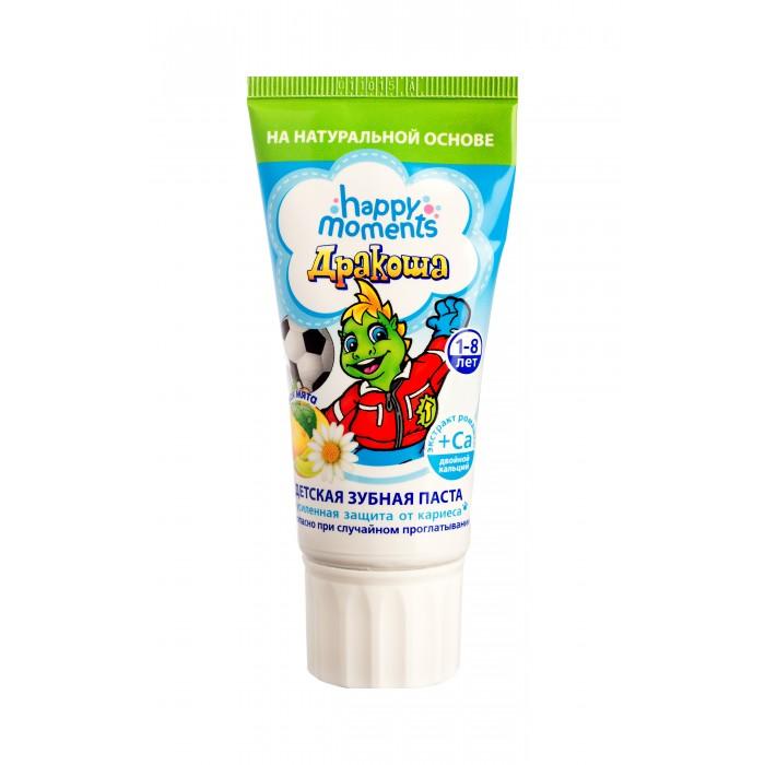 Гигиена полости рта Дракоша Детская зубная паста Фруктовая мята 60 мл