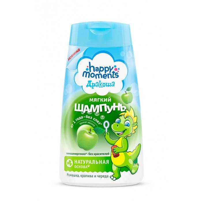 цена на Детская косметика Дракоша Шампунь Мягкий с ароматом яблока 240 мл