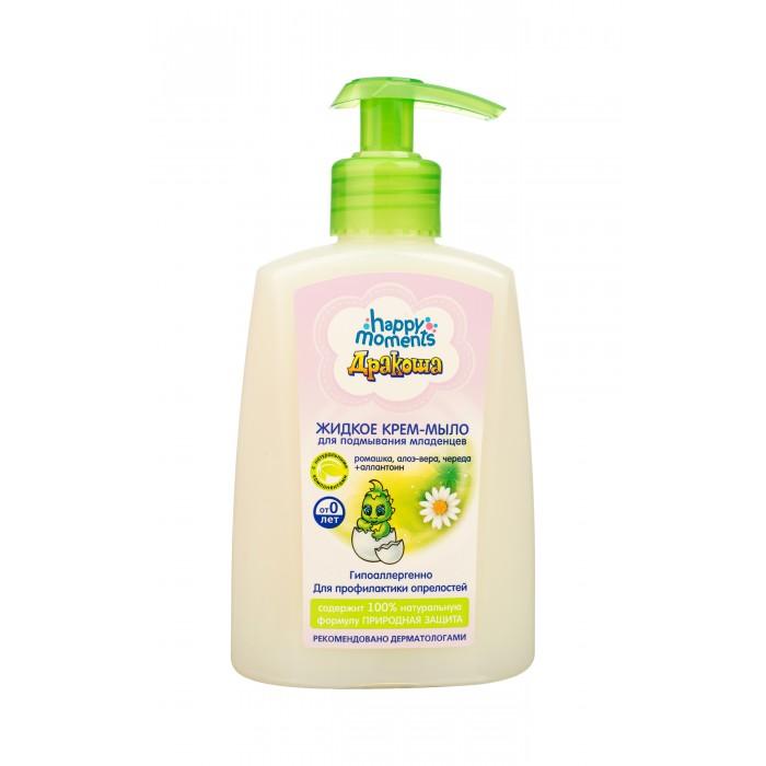 Косметика для новорожденных Дракоша Жидкое крем-мыло Для подмывания младенцев 250 мл sodasan жидкое мыло пряный апельсин 250 мл