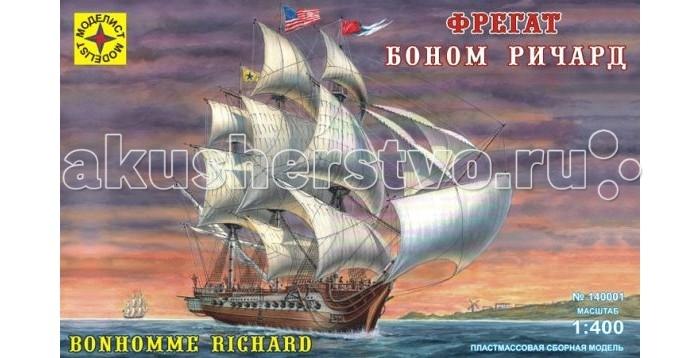 Моделист Модель Корабль фрегат Боном Ричард от Моделист