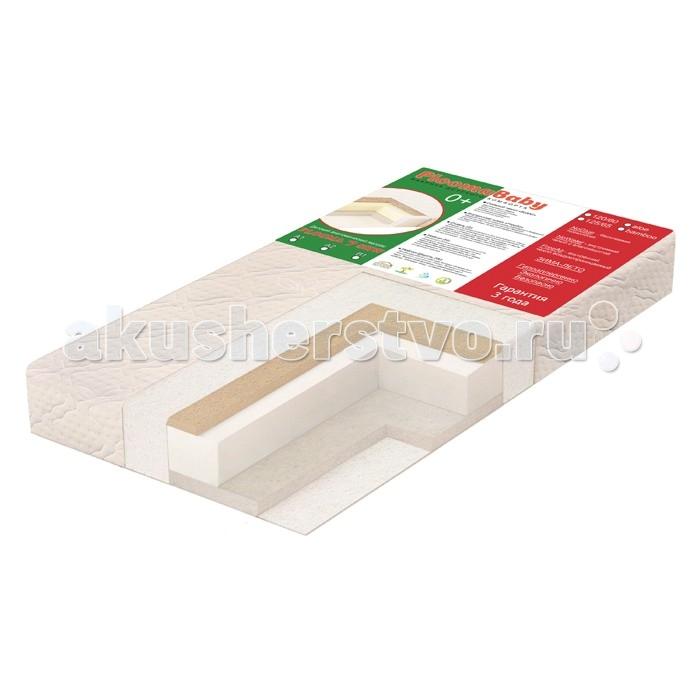 Матрас Plooma P7 SHW B1 120х60х12P7 SHW B1 120х60х12Беспружинный двусторонний матрас Plooma P7 SHW B1 средней степени жесткости.   Наполнитель матраса:  сизаль 1 см. Hollcon – 8 см. Hollcon на основе шерсти 25% - 2 см.   Цвет чехла: Бамбук-бежевый с зеленым рисунком, материал чехла: стеганый жаккард на синтепоне  Характеристики: Бесклеевая технология «NoGlue» Внутренний чехол воздухопроницаемый «FreeAir», с влагозащитной пропиткой «NoWater» Съемный чехол «SoftAir» - микромассажный эффект - трикотажное полотно - стеганый на синтепоне - гипоалергенный материал - антистатический эффект Материал сторон детского матраса выбран с учетом использования матраса по сезонам. Так, сторона из сизаля предназначена для использования в теплое время года. Она хорошо дышит и не впитывает влагу. На сизалевой стороне будет комфортно спать даже в жаркую погоду. Сторона с содержанием шерсти предназначена для использования в холодное время года. Она не накаляется от холода и хорошо удерживает тепло во время сна.  «Hollcon» (H). Объемный нетканый материал «Hollcon» изготовлен по уникальной технологии. Уникальность заключается в вертикальной укладке волокон, которая придает материалу улучшенную восстанавливаемость объема по сравнению с другими наполнителями, волокна при этом располагаются наиболее выигрышно относительно нагрузки на полотно в целом, т. к. каждое из них представляет собой маленькую пружинку. Структура наполнителя Hollcon активно сопротивляется сжатию – это позволяет моментально восстановить форму после деформации. Обеспечивая длительную эксплуатацию изделия.<br>
