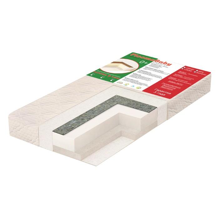 Постельные принадлежности , Матрасы Plooma P9 VHW B1 120х60х13 арт: 129014 -  Матрасы