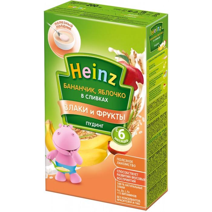 Каши Heinz Пудинг Бананчик, яблоко в сливках с 6 мес. 200 г вурчестерширского соус в харькове heinz или ли и перринс