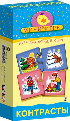 Игры для малышей Дрофа Настольная игра Контрасты серия Мои игры недорого