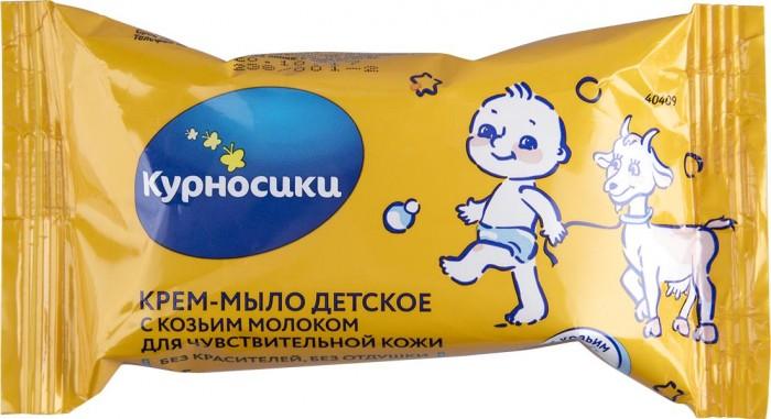 Косметика для новорожденных Курносики Мыло туалетное косметика и мыло для бани