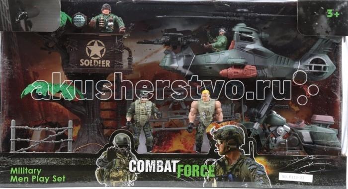 Игровые наборы Игруша Игровой набор Армия i-F123-27
