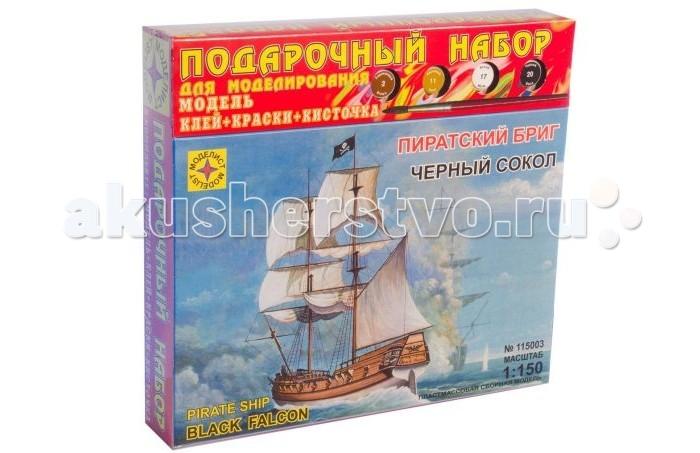 Моделист Модель Подарочный набор Пиратский бриг Черный сокол от Моделист