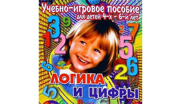 Игры для малышей Корвет Логика и цифры каталог яндекс игры логика