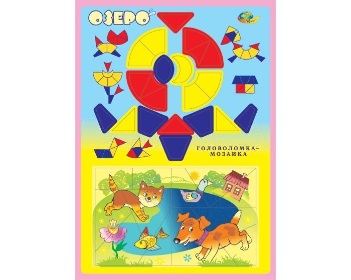 Игры для малышей Корвет Озеро Головоломка-мозаика мозаика для малышей фигурки животных 4 штуки 45905
