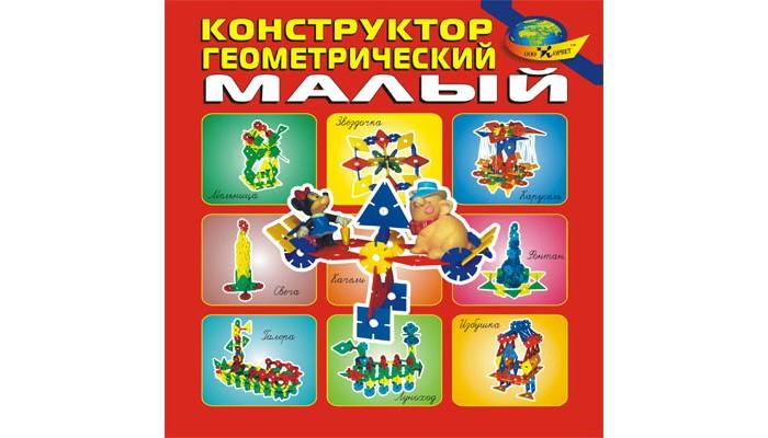Игры для малышей Корвет Геометрический малый